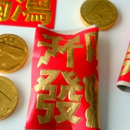 Chinese New Year Table Favors